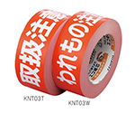 "SEKISUI Craft Tag Tape ""Handle with Care"" 50mm x 50m and others"