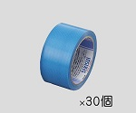Curing Tape SEKISUI Fit Light Tape 50mm x 25m Green No.738 and others