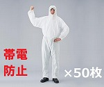 SMS Work Coverall Antistatic and others