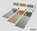 ベリリウム銅箔(BeCu) BeCuシリーズ