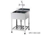 Sink 600 x 600 x 800 (Stainless Steel (SUS304)) and others