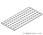 Vial Holder Plate For VF-13 VF-131