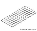 Vial Holder Plate For VF-16 VF-161