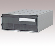 B5 Cassetter (1 Drawer) and others