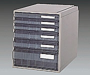 B4 Cassetter (6 Drawers, Different Height) and others