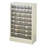 Cabinet Drawer 570 x 255 x 880mm LL-30H