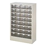 Cabinet Drawer 570 x 255 x 880mm LL-32H
