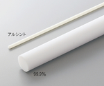 Alumina Round Bar (ALSINT) φ2 x 1000 and others