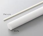 Alumina Round Bar (99.9%) φ11.0 x 200 and others