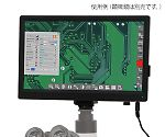 Direct Camera With Integrated Display  AR-MC200HD