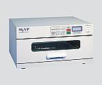 UV Cross Linker UVP CX-2000