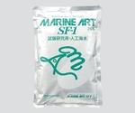 Artificial Sea Water MARINE ART SF-1 for 25mL x 20 Bags 12410