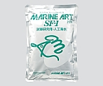 人工海水 MARINE ART SF-1 25L用×20袋入 12410