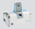 微生物迅速検出システム Ez-Fluo(TM)