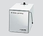 E-Mix primo 出荷前点検検査書付き