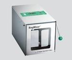 Bagmixer(R) 400cc 400CC