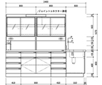 中央実験台 木製ホワイトタイプ・ケコミ型・側面流し台・試薬棚付き