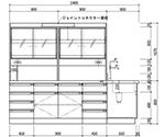 中央実験台 木製ホワイトタイプ・ケコミ型・側面流し台・試薬棚付き SANシリーズ