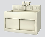 PVC Sink with Exhaust Mechanism 1200 x 800 x 1050 and others