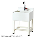 PVC Sink With Faucet and others