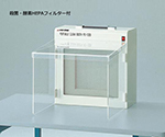 Portable Clean Booth PC-EZHEPA