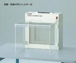 Clean Booth PC-100SAD