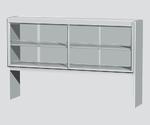 サイド実験台用スチール試薬棚 ガラス扉付き・片面型等