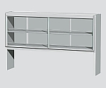 サイド実験台用スチール試薬棚 ガラス扉付き・片面型 ESTシリーズ等