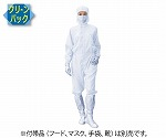 Dust-Free Garment AS199C (Unisex, Clean Washed) White 4L and others