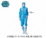 Dust-Free Garment AS199C (Unisex, Clean Washed) Blue S and others