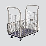 Net Hand Car 635 x 970 x 910mm and others