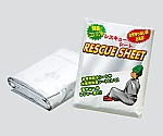 Rescue sheets 2130 x 1370mm No 67791 300 Pieces No.67791