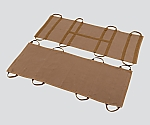 Blanket Stretcher (Emergency Stretcher) 750 x 2000mm 6 Pieces FA-117