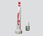 非常災害用浄水器 mizu-QP 約70mL