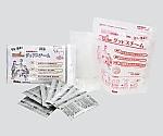 発熱剤グッドスチーム(Goodパック) 20g/袋×6袋