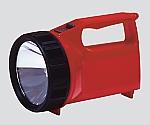 [Discontinued]Flashlight (Strong Light) HL-2740