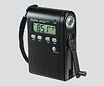ダイナモラジオライ トDOP-DY269