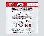 災害用レトルト食品各種(ごはん/粥/スープ)