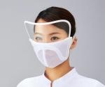 シールド一体型マスク