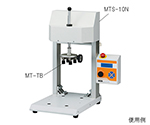 Motor Torque Stand MTS-10N 140mm...  Others