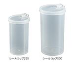 保存容器(半透明タイプ)
