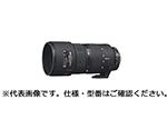 ハイスピードカメラ用オプション (Phantom Miro LC100)
