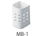Goods Storage Basket (Magnet Type) 71 x 78 x 116mm and others