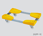 Expandable Flat Cart ROOT BOY, Steel/PP (Yellow) 410 - 510 x 310 - 410mm and others