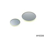 Lead Glass (LX-57B) Round Type φ50mm x 6mm and others