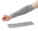 Cut Resistant Arm Cover 196 Free 310 x 100 1 Set