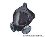 防毒マスク(有機ガス用)パラマスクⅡ G307