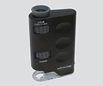 ポータブル顕微鏡 倍率:約60~100倍 LP-48G