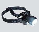 アクアヘッドライト(防水仕様)白色高輝度LED KE-170
