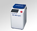 Automatic Rotation Revolution Stirring Deaerator (Hi-Merger) 50mL x 1 HM-50SE